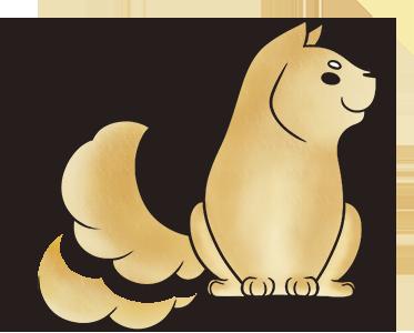 香川ホームサービス イメージ犬