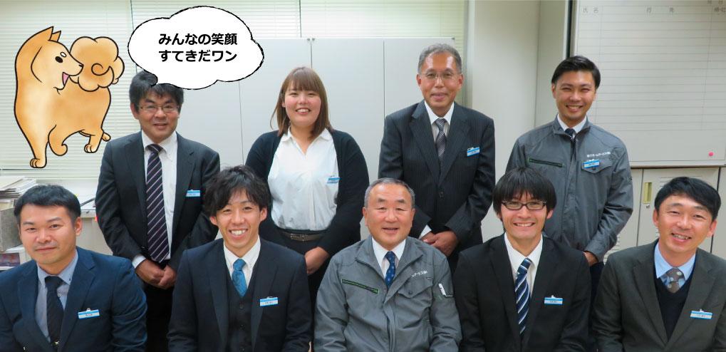 笑顔の素敵なスタッフです!