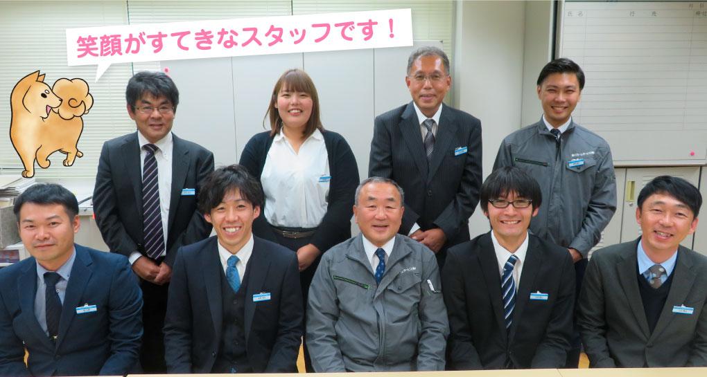 香川ホームサービスの笑顔が素敵なスタッフです!