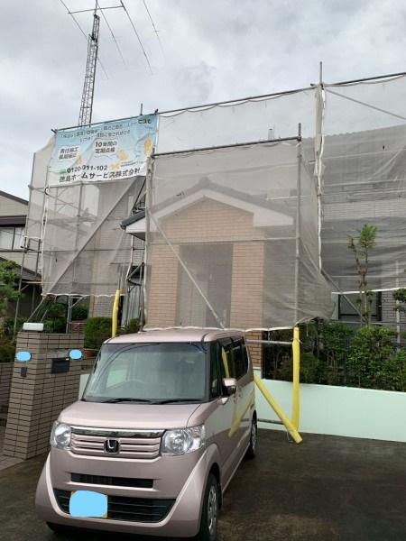 徳島県Yさま。着工致しました。日本ペイント販売店協賛キャンペーン実施中