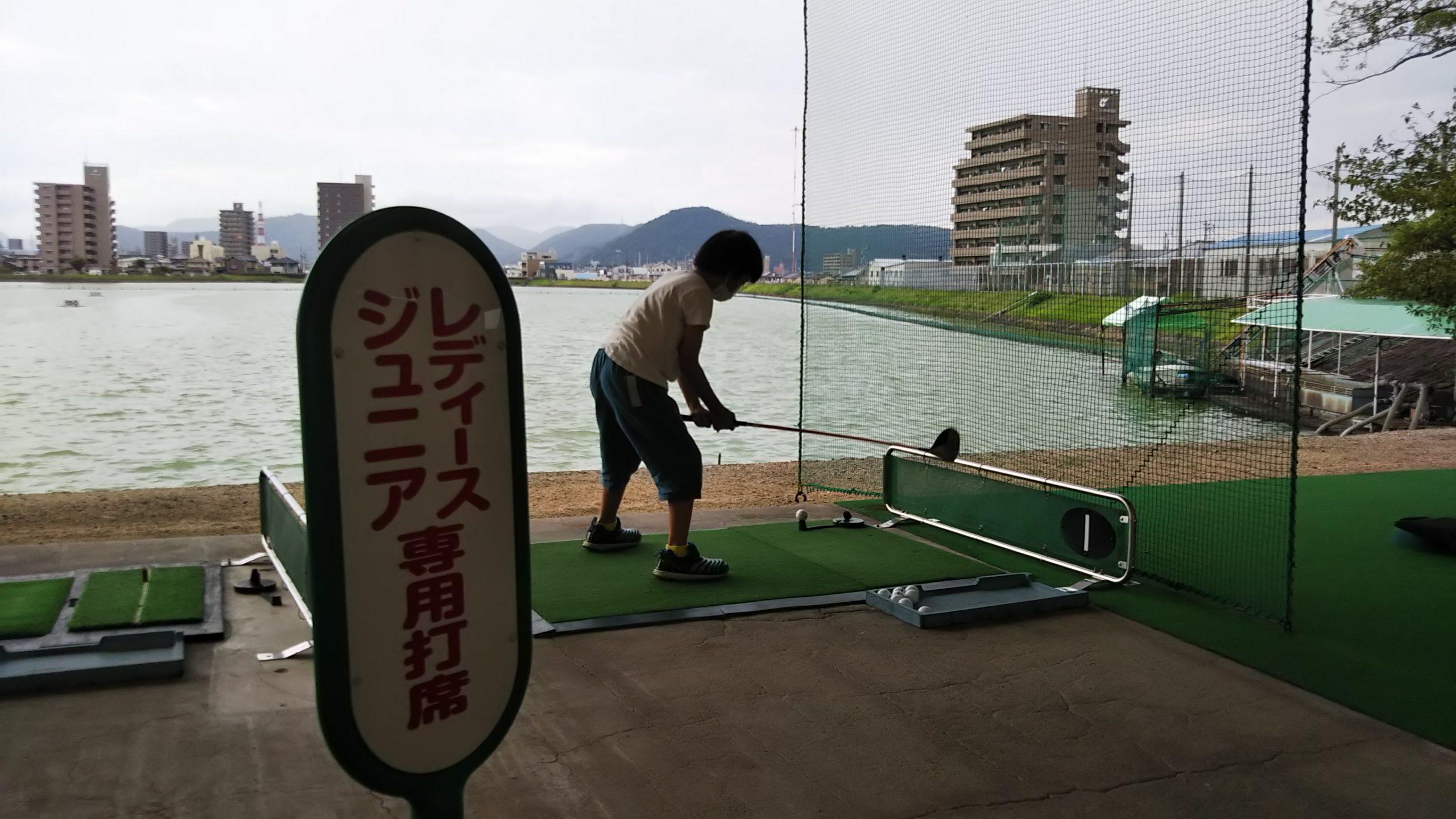 夏休みの思い出。ゴルフ初体験