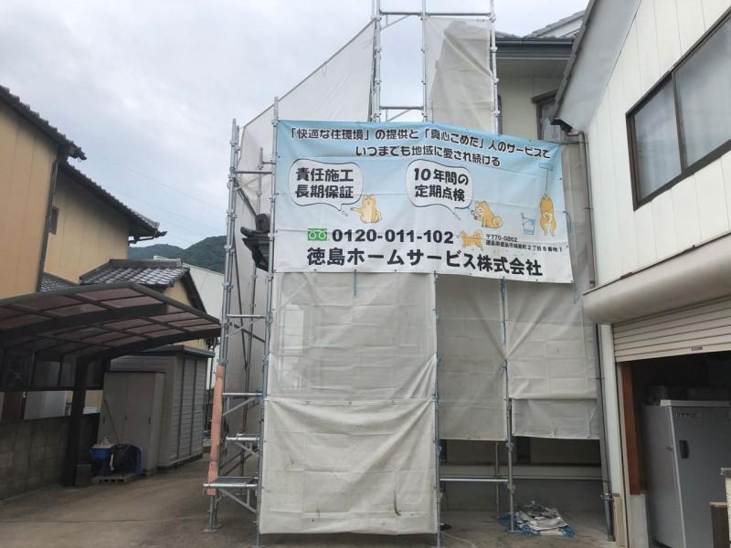 徳島Sさま着工致しました。