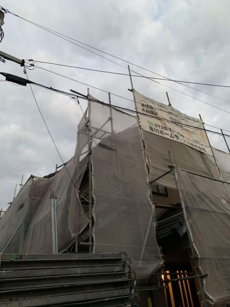 高松市Kさま着工致しました。